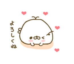 Seals Marshmallow sticker #7687388
