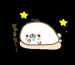Seals Marshmallow sticker #7687391