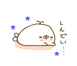 Seals Marshmallow sticker #7687408