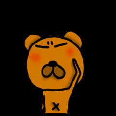 Lazy bear--2