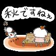 てくちゅんとケンちゃん(秋)
