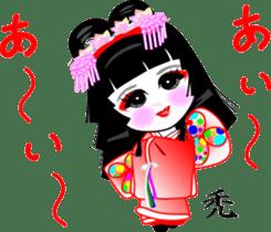 OIRAN girl sticker #7696965