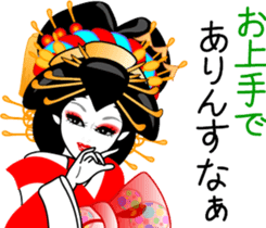 OIRAN girl sticker #7696975