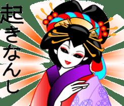 OIRAN girl sticker #7696982