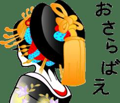 OIRAN girl sticker #7697003