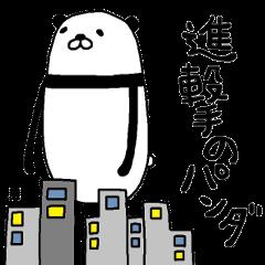 singeki no panda