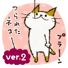 Cute cat 'Cyanpachi'. no.2 -ver.2-