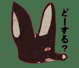Karushi Masuda Sticker 4 sticker #7706891