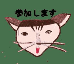 Karushi Masuda Sticker 4 sticker #7706892