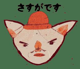 Karushi Masuda Sticker 4 sticker #7706893