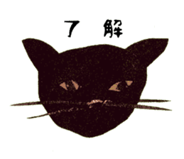 Karushi Masuda Sticker 4 sticker #7706911
