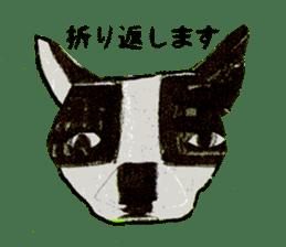 Karushi Masuda Sticker 4 sticker #7706912