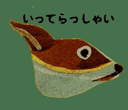 Karushi Masuda Sticker 4 sticker #7706916
