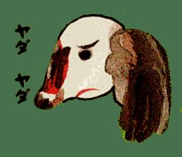 Karushi Masuda Sticker 4 sticker #7706921