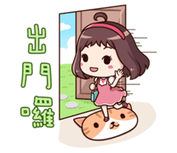 Ms.Red Bean II sticker #7709923