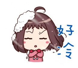 Ms.Red Bean II sticker #7709928