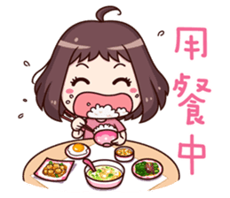 Ms.Red Bean II sticker #7709945