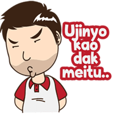 Ferry, The awesome guy from Palembang sticker #7710392