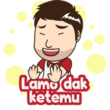 Ferry, The awesome guy from Palembang sticker #7710399