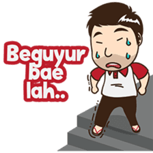 Ferry, The awesome guy from Palembang sticker #7710409