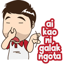 Ferry, The awesome guy from Palembang sticker #7710414