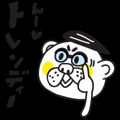Kumataro 3