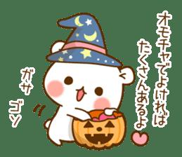 Halloween of an Vulgar bear. sticker #7714592