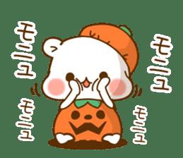 Halloween of an Vulgar bear. sticker #7714621