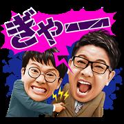 สติ๊กเกอร์ไลน์ Talking Yoshimoto Vol. 3