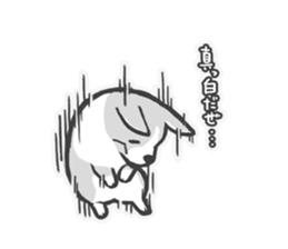 Corgi Anthony sticker #7722643
