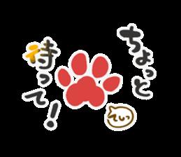 Corgi Anthony sticker #7722661