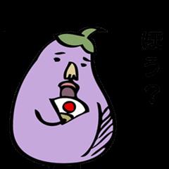 maybe eggplant