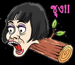 Ladyboy Slider sticker #7723473
