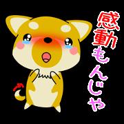 สติ๊กเกอร์ไลน์ Dialect! The puppy from Hiroshima