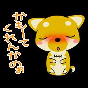 สติ๊กเกอร์ไลน์ Dialect! The puppy from Hiroshima Vol.2.
