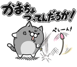 Plump cat Vol.3 sticker #7732710
