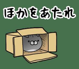 Plump cat Vol.3 sticker #7732718