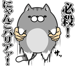Plump cat Vol.3 sticker #7732719