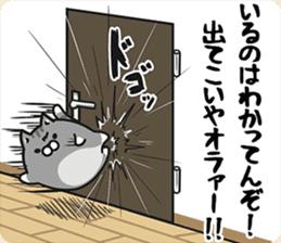 Plump cat Vol.3 sticker #7732724