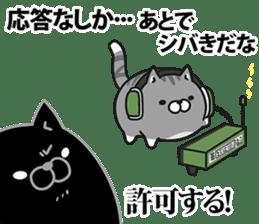 Plump cat Vol.3 sticker #7732725