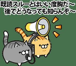 Plump cat Vol.3 sticker #7732726