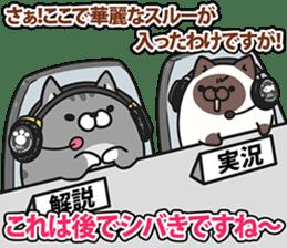 Plump cat Vol.3 sticker #7732727