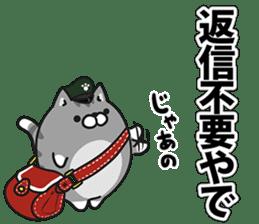 Plump cat Vol.3 sticker #7732728