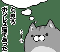 Plump cat Vol.3 sticker #7732731