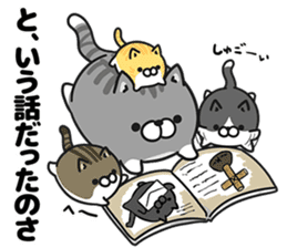 Plump cat Vol.3 sticker #7732732