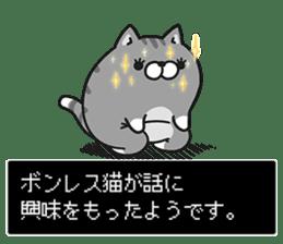Plump cat Vol.3 sticker #7732733