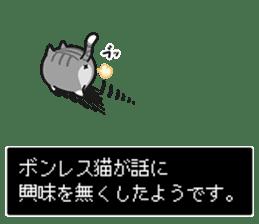 Plump cat Vol.3 sticker #7732734