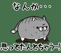 Plump cat Vol.3 sticker #7732737