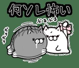 Plump cat Vol.3 sticker #7732739