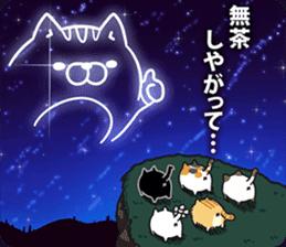 Plump cat Vol.3 sticker #7732740